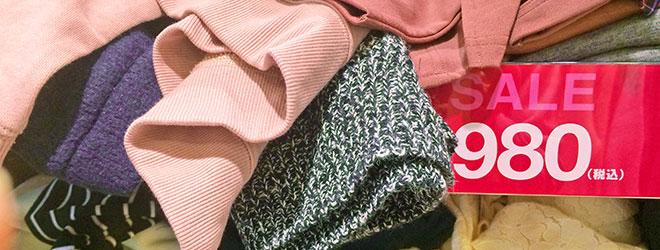 セール品の洋服
